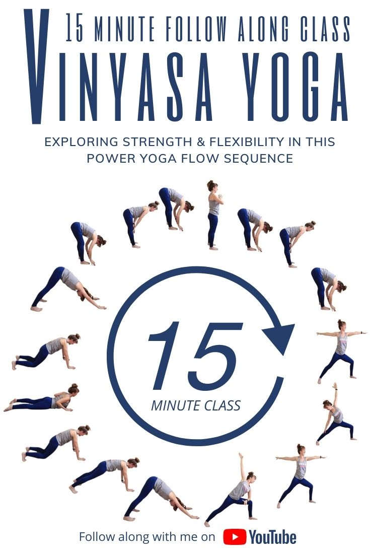 15 minute follow along class vinyasa yoga. Exploring strength & flexibility in this power yoga flow sequence. Follow along on YouTube